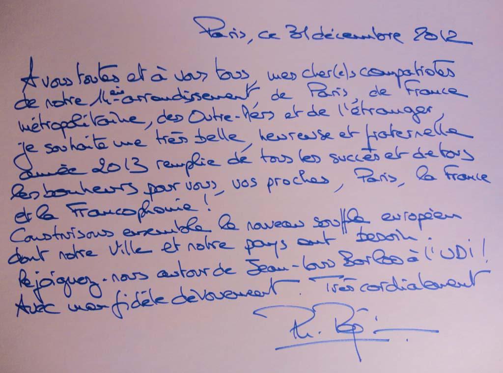 rencontres francophones net europe Aubervilliers